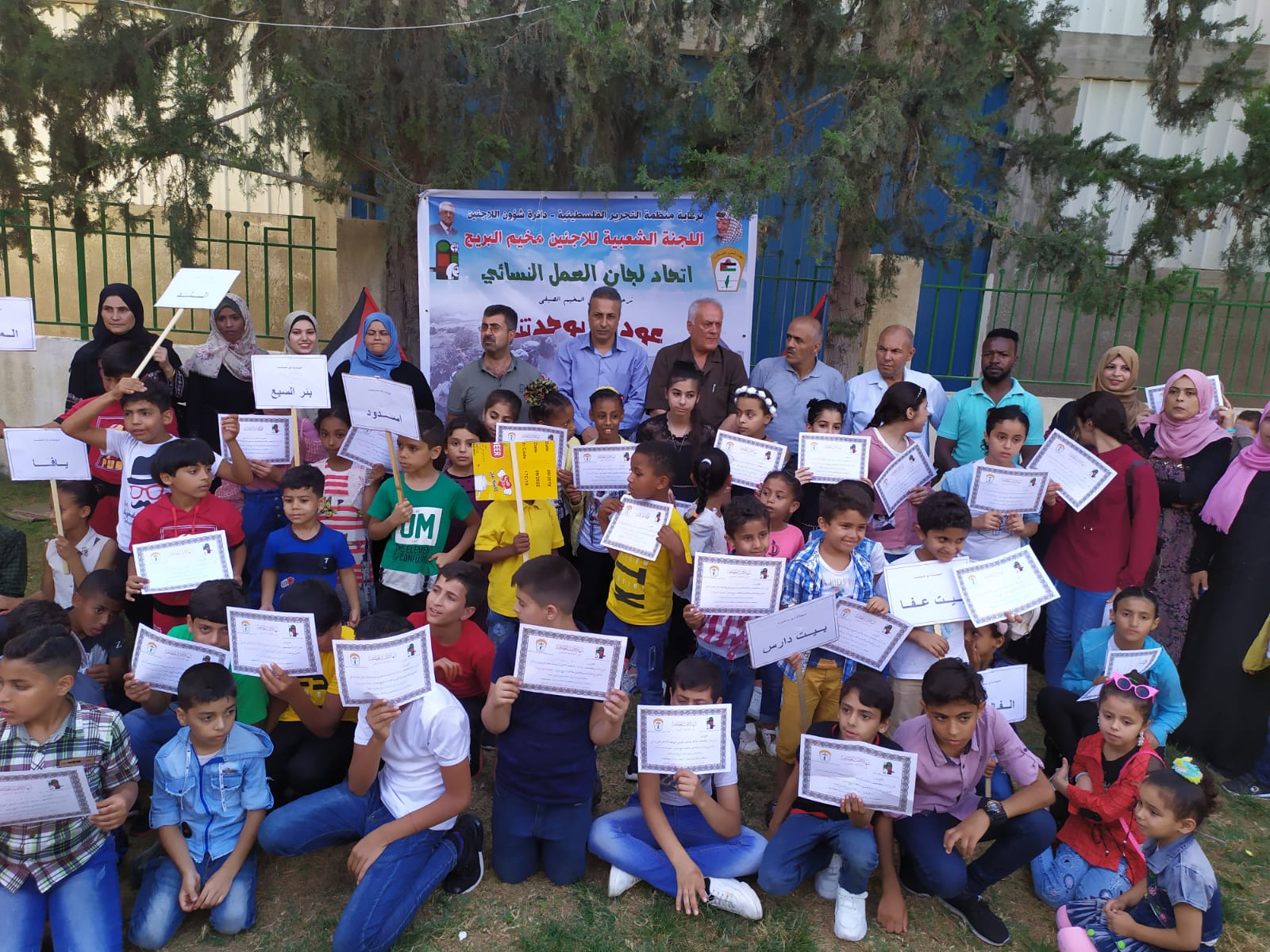 غزة : اتحاد لجان العمل النسائي يختتم مخيماً صيفياً بعنوان «عودتنا بوحدتنا»