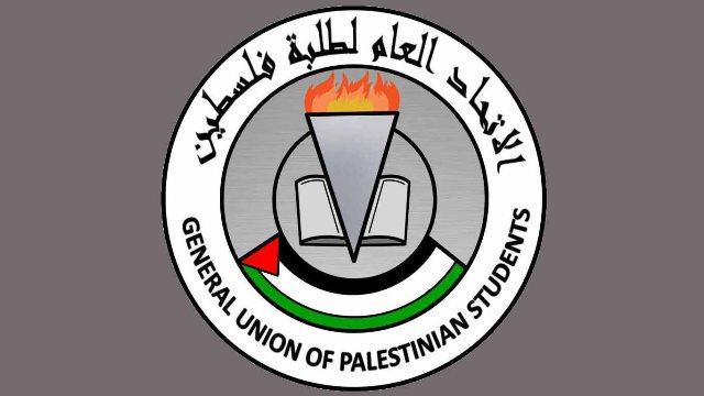 29 عاما على انعقاد المؤتمر الوطني العام للاتحاد العام لطلبة فلسطين .. الى متى ؟؟...