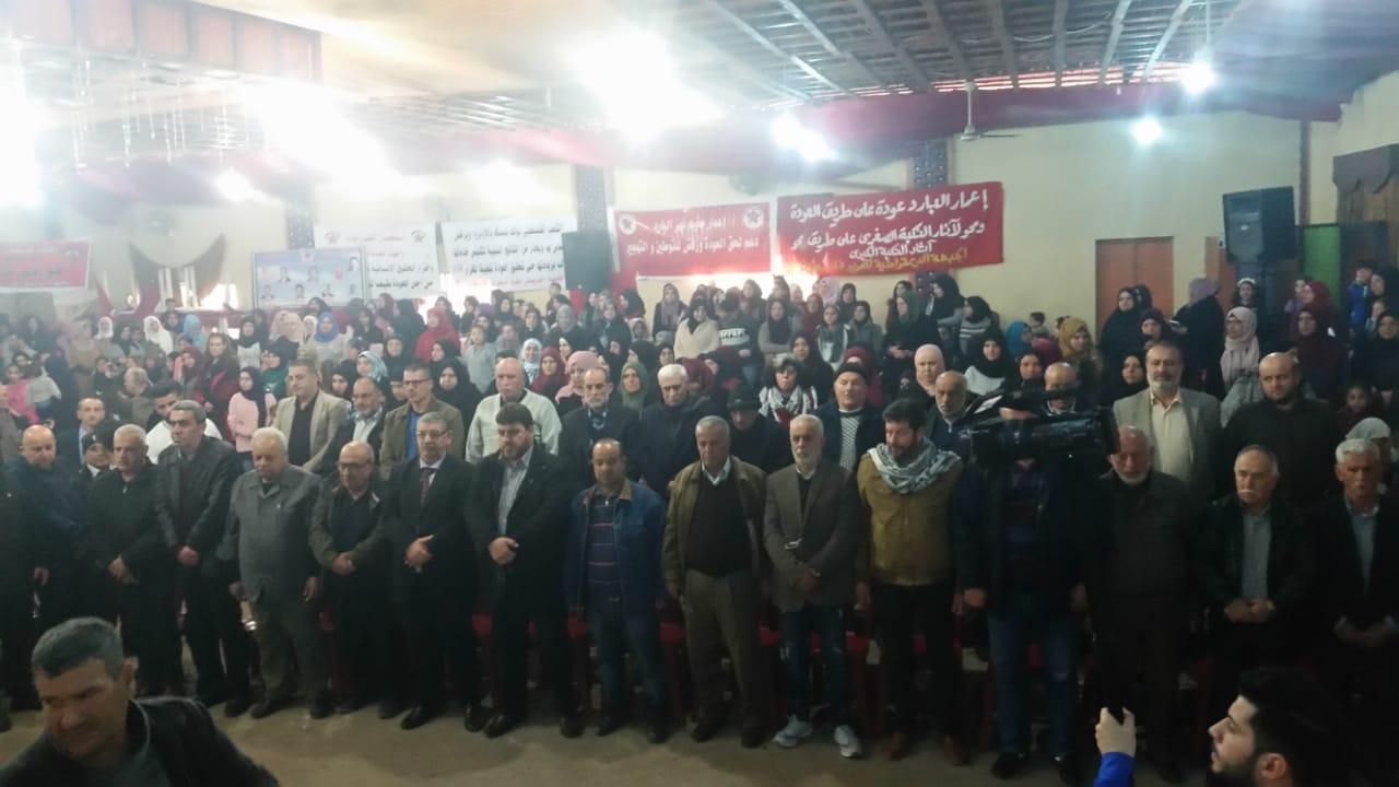 مهرجان حاشد للجبهة الديمقراطية «باليوبيل الذهبي» لانطلاقتها في مخيم نهر البارد