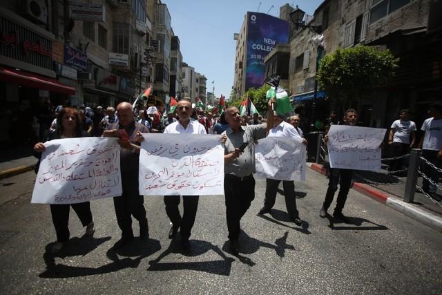 رام الله : تظاهرة حاشدة ضد صفقة ترامب وورشة المنامة