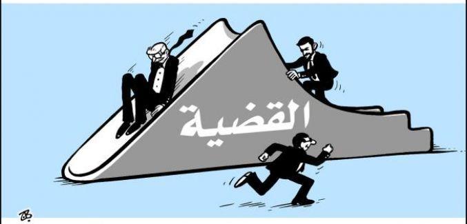 الإنتخابات، النظام السياسي، إستراتيجية المواجهة
