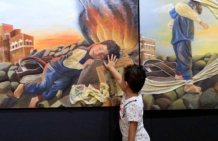 معرض فني في صنعاء عن الحرب في اليمن