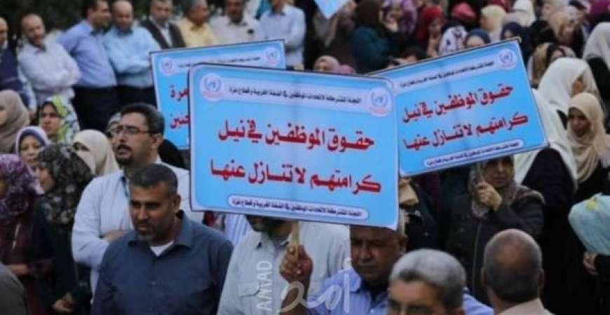 غزة: موظفون فصلتهم أونروا ينظمون وقفة احتجاجية