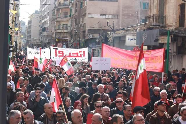 تظاهرة شعبية حاشدة للشيوعي في بيروت تحت شعار«كلنا عالشارع»