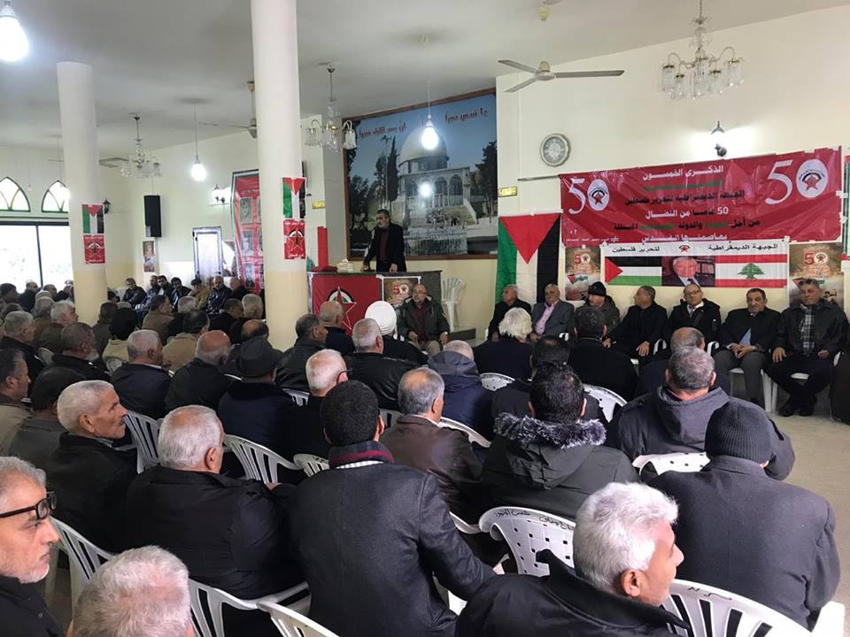 « التجمعات الفلسطينية في الشريط الساحلي صور تحتفل بالذكرى 50 لانطلاقة «الديمقراطية