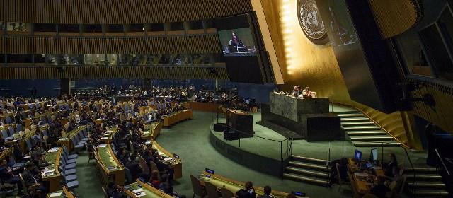 «الديمقراطية» تدعو الجمعية العامة لعدم المس بآلية التفويض للأونروا ورفض الإبتزاز والضغط الأميركي - الإسرائيلي