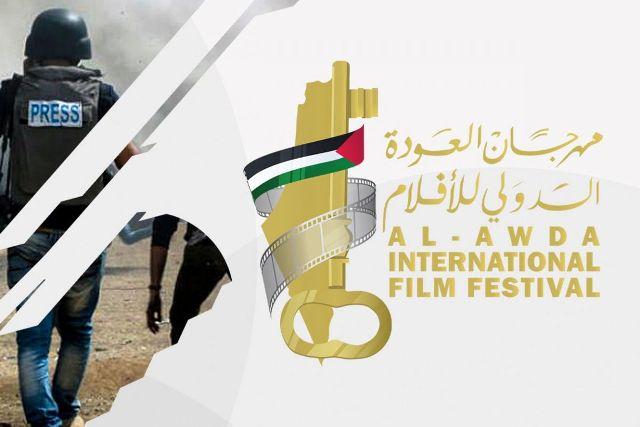 مشاركة واسعة في مهرجان العودة الدولي للأفلام