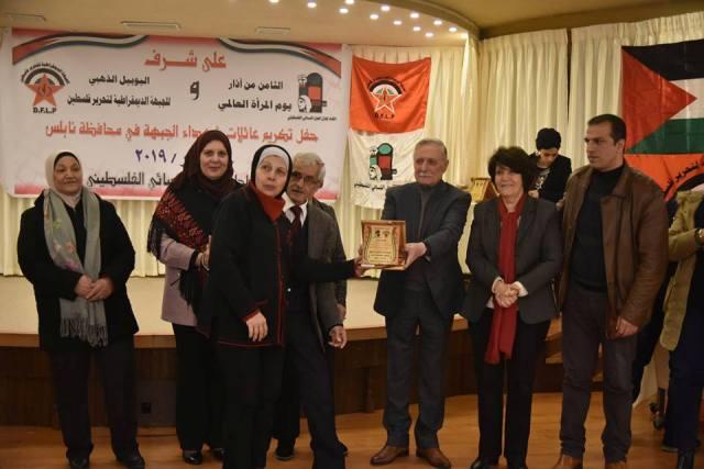 حفل تكريمي بنابلس  لعائلات «الديمقراطية» في عيدها الخمسين
