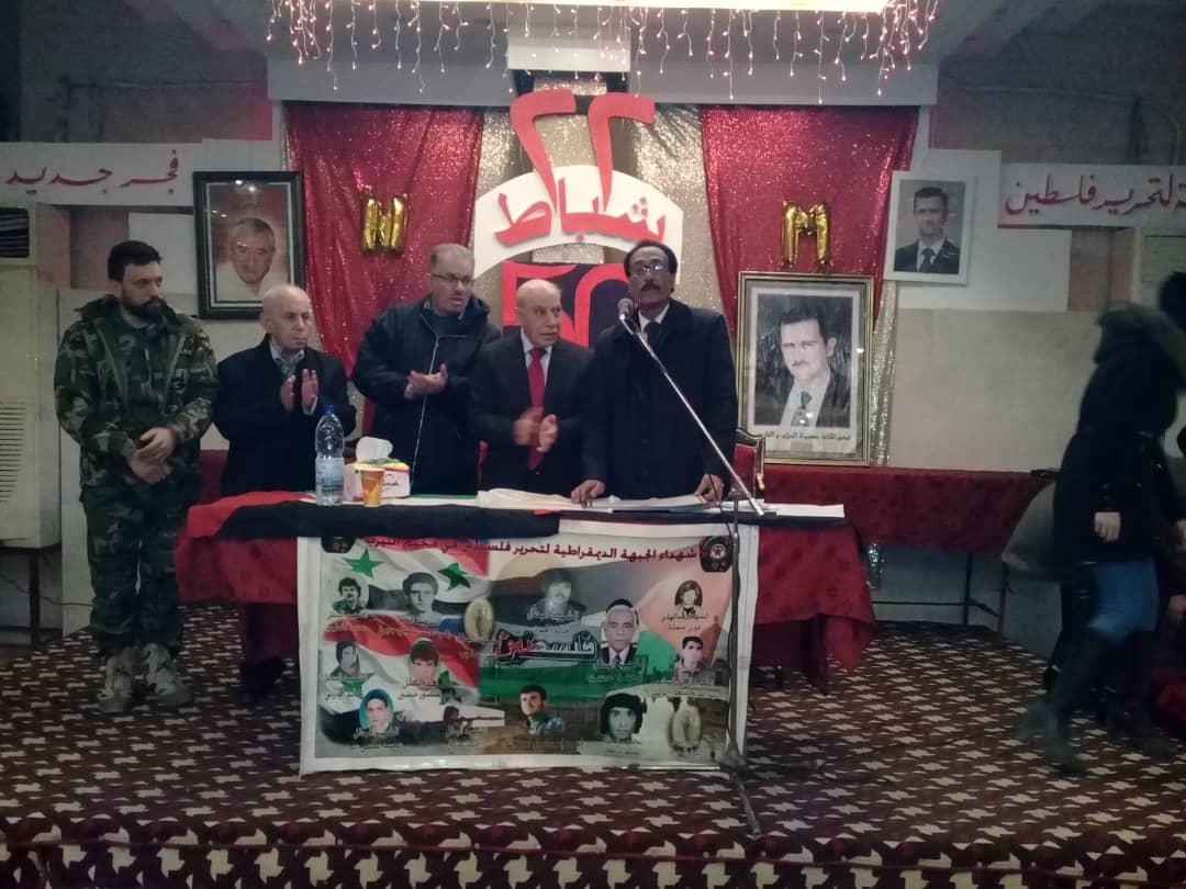 «الديمقراطية» في النيرب و حلب تحيي ذكرى انطلاقتها بمهرجان جماهيري حاشد
