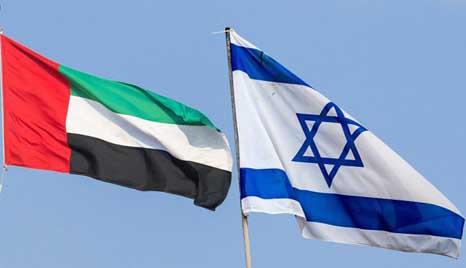 الإتفاق الإماراتي - الإسرائيلي.. أكبر من عملية تطبيع