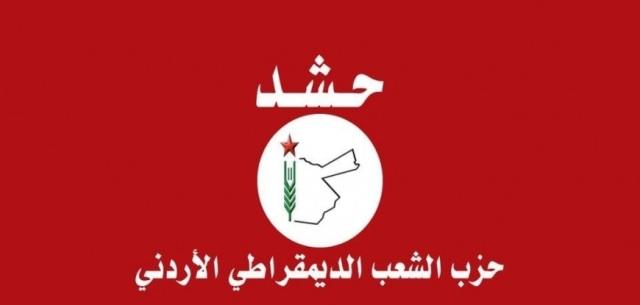 حزب حشد الاردني: كما توحدت لبنان لمحاربة إسرائيل ستتوحد لمحاربة الظلم