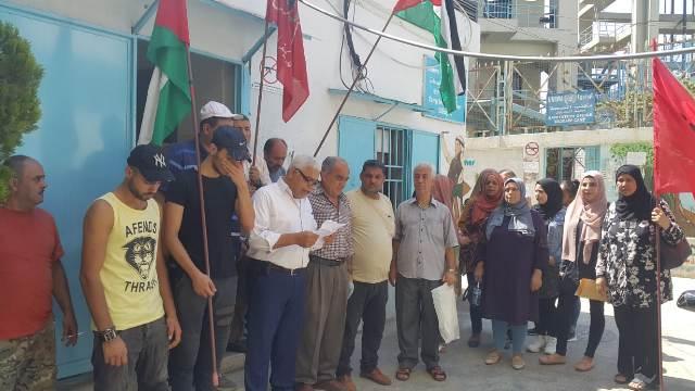 لجان حق العودة ينظم اعتصاماً حاشداً في مخيم برج البراجنة في لبنان