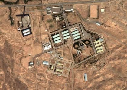 إيران: التوصل لأسباب الحادث الذي وقع في مجمع نووي