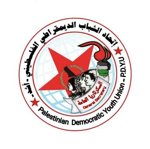 البيان الختامي الصادر عن اجتماع السكرتاريا العامة لـ«أشد»