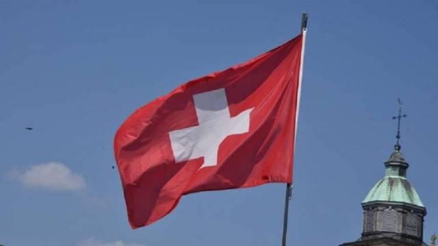 إسرائيل تتهم سويسرا بتمويل أنشطة ضدها