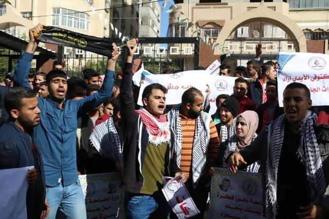 غزة : تأجيل الامتحانات في جامعة القدس المفتوحة لأشعار آخر