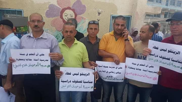 اعتصام جماهيري أمام مدرسة أبو عريبان بالنصيرات لمطالبة «الأونروا» بإعادة بناءها