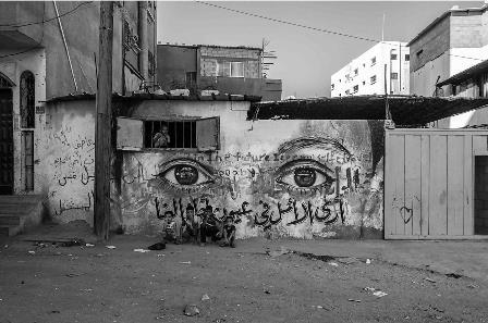 مجرّبو الألم: حصار غزّة المعرفيّ