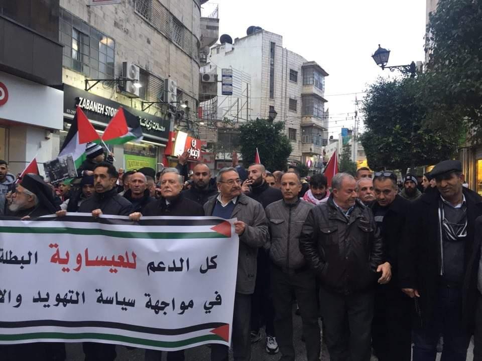 وقفة ومسيرة حاشدة في رام الله إسنادا لصمود القدس والعيسوية