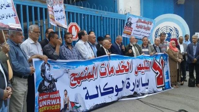 بيان صحفى صادر عن اللجنة المشتركة للاجئين