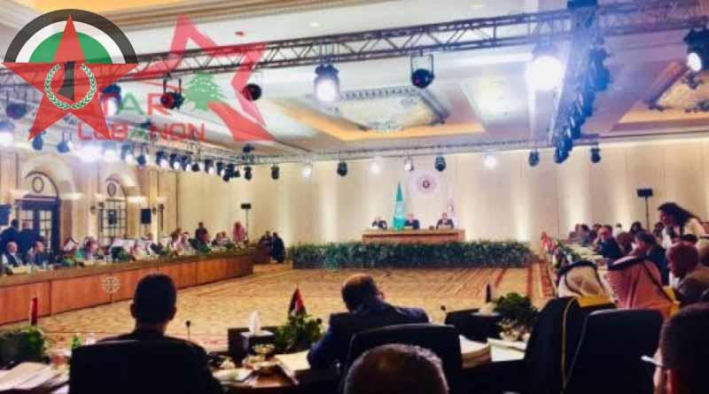 رسالة من الجبهة الديمقراطية الى رئيس «قمة التنمية الاقتصادية الرابعة» في بيروت