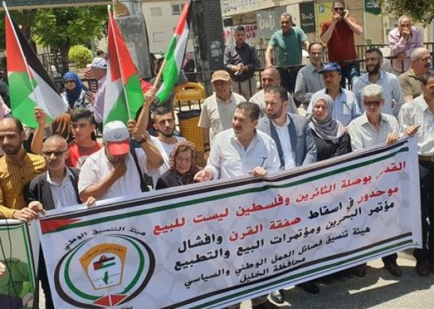 رسالة قصيرة لقادة فصائل العمل الوطني في الضفة الغربية