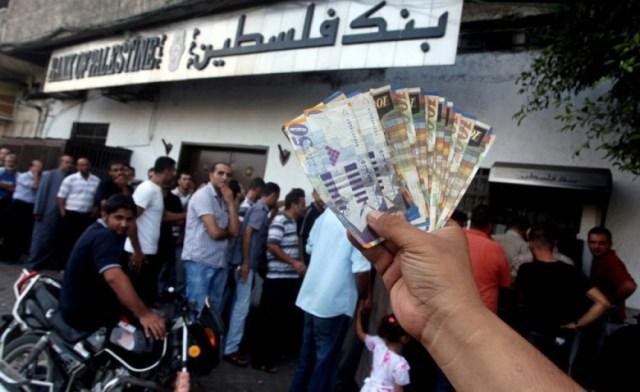 النقد : تعميم للبنوك حول صرف رواتب الموظفين بغزة والضفة