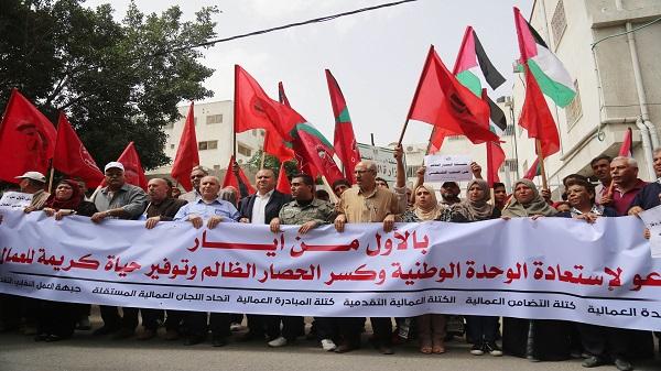 معاناة عمال غزة تتفاقم وسط غياب المسؤولية الحكومية والنقابية