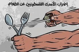 الأسيران الحروب والعويوي يواصلان إضرابهما لليوم الـ(50)