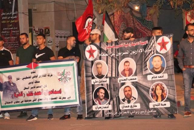 «الديمقراطية» في ابوديس تنظم وقفة تضامنية مع الأسرى المضربين عن الطعام