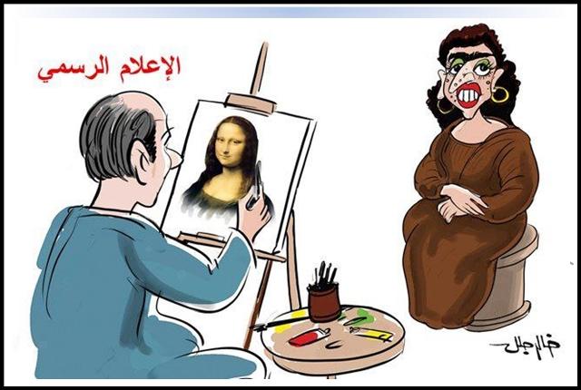الإعلام الرسمي العربي وورشة المنامة.. صحراء بلا رمال