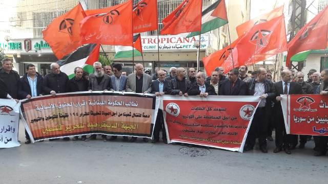 اعتصام لقطاع العمال في «الديمقراطية» بمناسبة اليوبيل الذهبي وتمسكا بالاونروا وقضية اللاجئين
