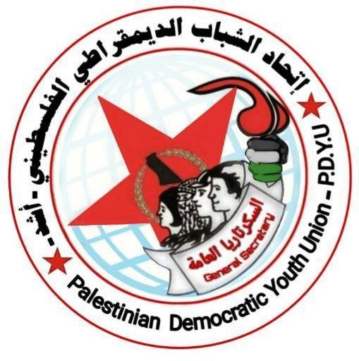 مناشدات لـ«أشد» من الطلبة الفلسطينيين في روسيا للتدخل والمساعدة في معالجة ظروفهم الصعبة