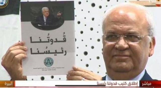 بعد كراسة «قدوتنا رئيسنا»: أهذا ما تحلم به الأجيال الفلسطينية؟!