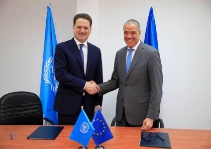 الاتحاد الأوروبي يتبرع للأونروا بقيمة 82 مليون يورو