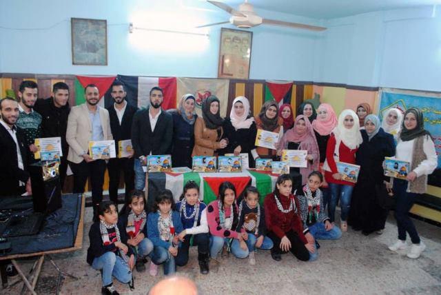 حفل تكريم الطلبة الخريجين في مخيم العائدين بحماة