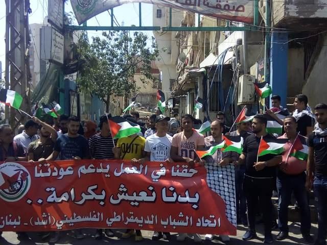 اعتصام شبابي لـ أشد بمخيم مارلياس رفضاً لاجراءات وزارة العمل المجحفة