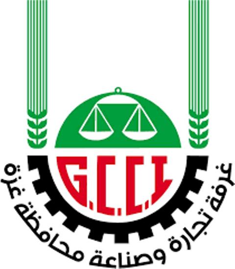 غزة : الاتفاق على سياسة تحمي المنتج المحلي دون فرض أي رسوم على البضائع المستوردة