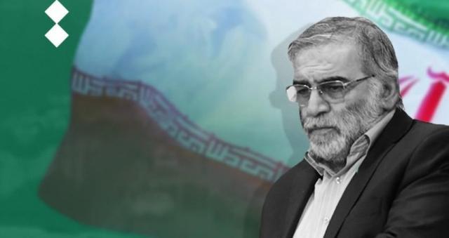 إيران تتهم إسرائيل باغتيال عالمها النووي.. ومكتب نتنياهو يمتنع عن التعليق!