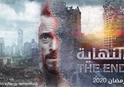 خارجية إسرائيل تهاجم مسلسل النهاية المصري: أحداثه مؤسفة وغير مقبولة