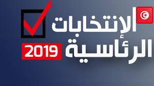 بدء انتخابات الرئاسة التونسية في الخارج