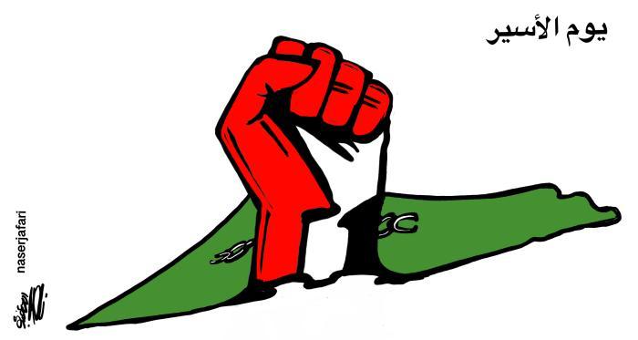 17 نيسان يوم الأسير.. 5700 أسيرًا فلسطينيًا في سجون الاحتلال