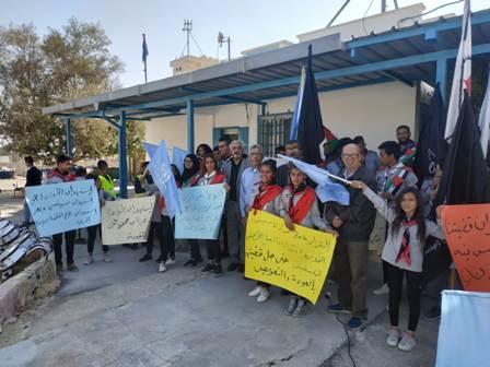 وقفة جماهيرية  مساندة لوكالة الغوث وتشغيل اللاجئين في اريحا
