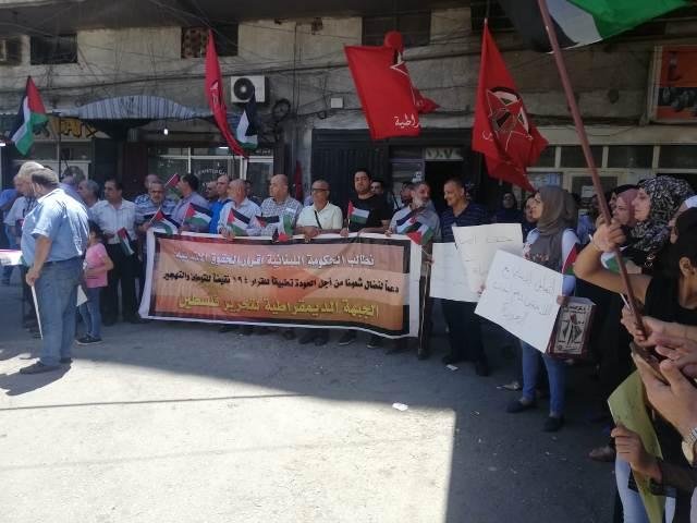 بيان صادر عن قيادة المقاومة واللجنة الشعبية  وشباب مخيم البداوي