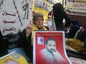 الأسير أسامة أبو العسل يدخل عامه الـ17 في سجون الاحتلال